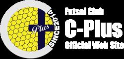 C-Plus オフィシャルホームページ
